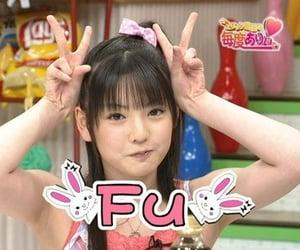 idol, japan, and cute image