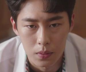 Korean Drama, kdrama, and haru image