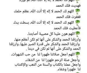 الله, ﺭﻣﺰﻳﺎﺕ, and حُبْ image