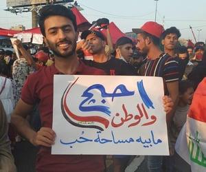 العراق ينتفض, ثورة 25 اكتوبر, and save the iraqi people image