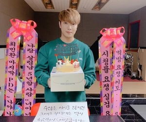 actor, korea, and lee jaejin image