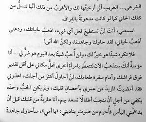 اقتباسً and انثى image