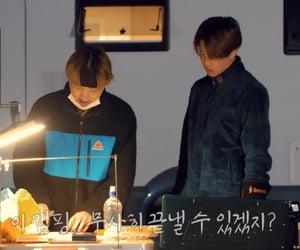 bts, lq, and yoongi image