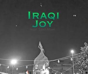 baghdad, iraq, and كربﻻء image