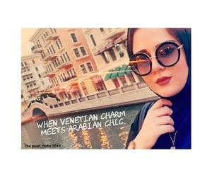 doha, hijab, and quote image