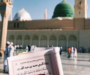 رسول الله, النبي محمد, and انستا image