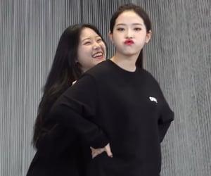 tiny, lq, and hyunjin image
