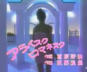 80s, purple, and aesthetic image
