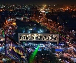 ساحة التحرير, نازل اخذ حقي, and راجع اخذ حقي image
