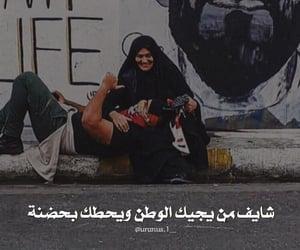 تصاميمً, العراق ينتفض, and تصًميم image