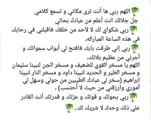 الله, كُتُب, and رمزيه image
