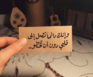 حب عشق غرام غزل, كتابات كتابة كتب كتاب, and خاطرة خواطر image