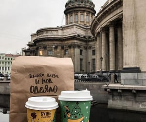 coffee, city, and russia image