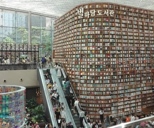 books, coex, and library image