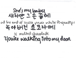 exo, Lyrics, and exo-k image