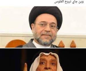 سنّه, العراق , and ساحة التحرير image