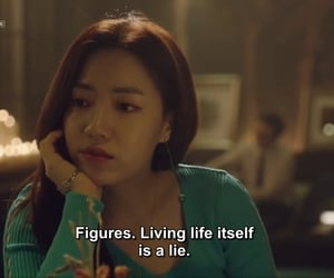 age of youth and kdrama image
