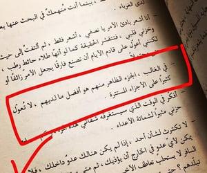 ندى ناصر, كتابات كتابة كتب كتاب, and مخطوطات مخطوط خط خطوط image