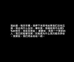 Image by 🧁≽ ‣‣‣ʜᴏʙɪ