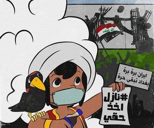 العراق ينتفض, نريد وطن, and نازلين ٢٥ تشرين image