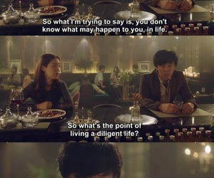 asian, kdrama, and film image