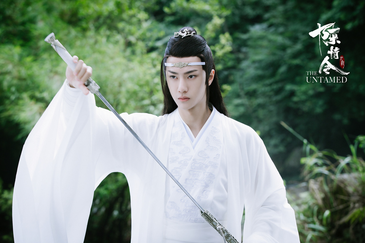 the untamed and lan zhan image