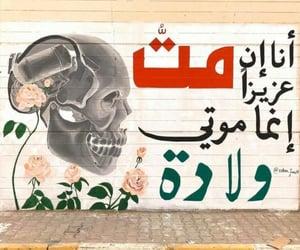 save_the_iraqi_people image