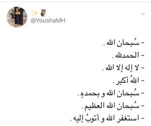 Image by Aisha Mohiadden