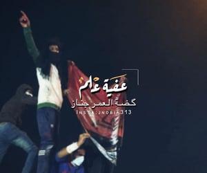 العراق ينتفض, مظاهرات العراق, and ثورة الثورة image