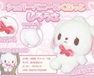 soft, kawaii, and pink image