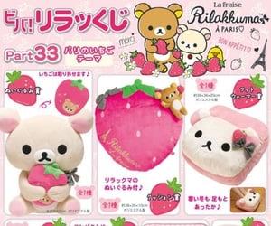 pink, rilakkuma, and japan image