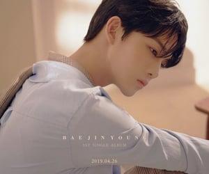 k-pop, cix, and jinyoung image