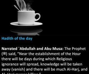 religious, hadith, and dawah image