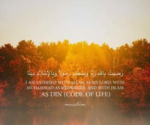 islam, quran, and deen image