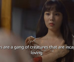 creatures, sadness, and text image