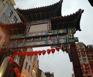 china, gate, and gb image