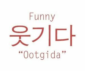 culture, korea, and korean image
