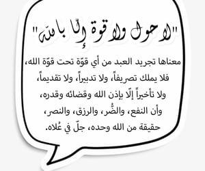 ذكرً and ذكرالله image