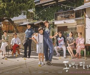 kdrama, kong hyo jin, and kim ji suk image