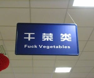 funny, vegetables, and food image