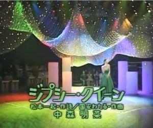80s, 中森明菜, and akina nakamori image