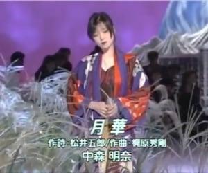 90s, 80s, and 中森明菜 image