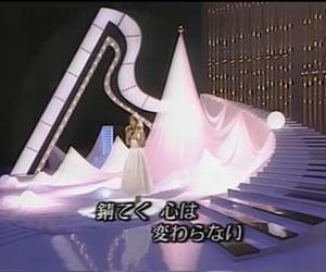 80s, 中森明菜, and liar image