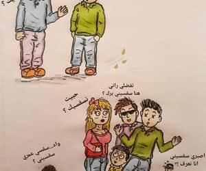 Algeria, arabic, and text image