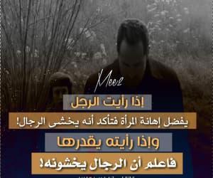 arabic, ﻋﺮﺑﻲ, and تصاميمً image