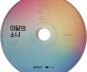 cd and edit image
