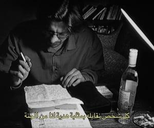 ﻛﻴﻮﺕ, تصاميم تصاميمي, and عرب عربي عربيات image