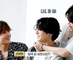 gif, yoongi, and jimin image