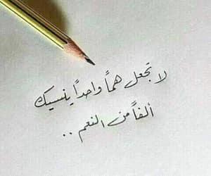 الحمدلله،النعم،نعم الله image