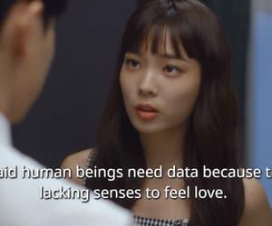 drama, korean, and korean girl image